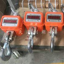广东东莞市3T直视电子吊秤现货