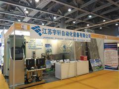 YX--WT广东韵关市一体化提升泵站厂家价格