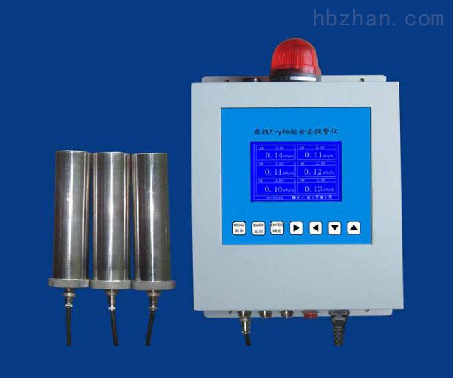 LT-10 四路辐射剂量监测仪