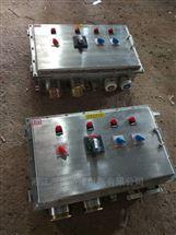 钢板焊接防爆箱