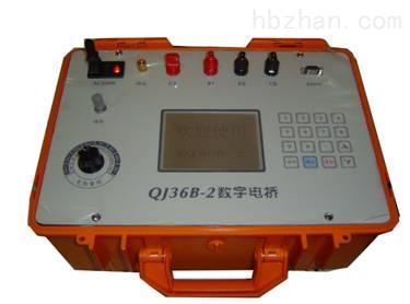 QJ36B-2电桥-导体电阻QJ36B电桥