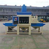 山东汽车配件自动喷砂机刹车片表面处理