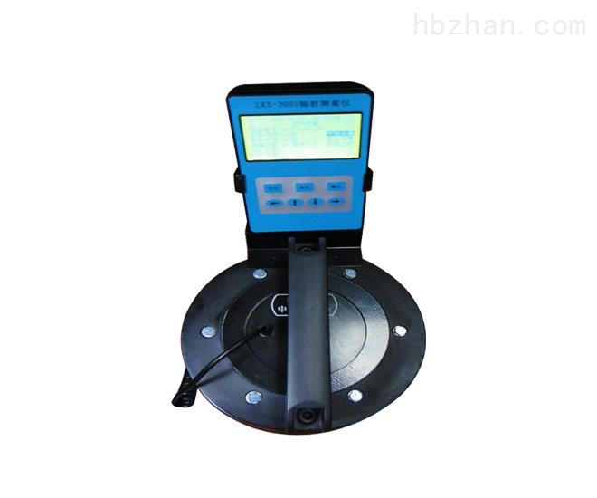 LKX-3001 便攜式中子劑量當量率儀