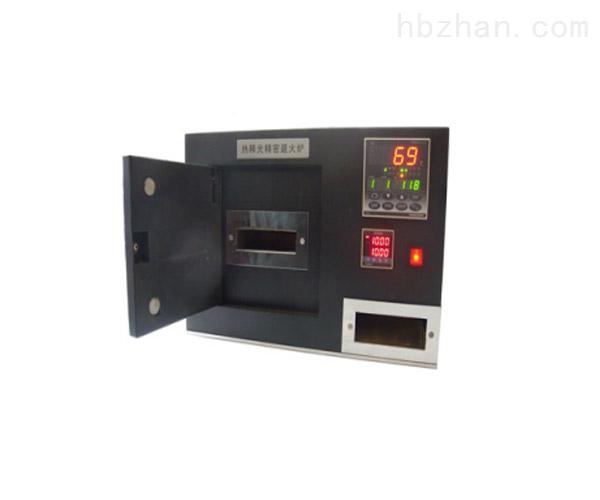 LTD-2000热释光精密退火炉