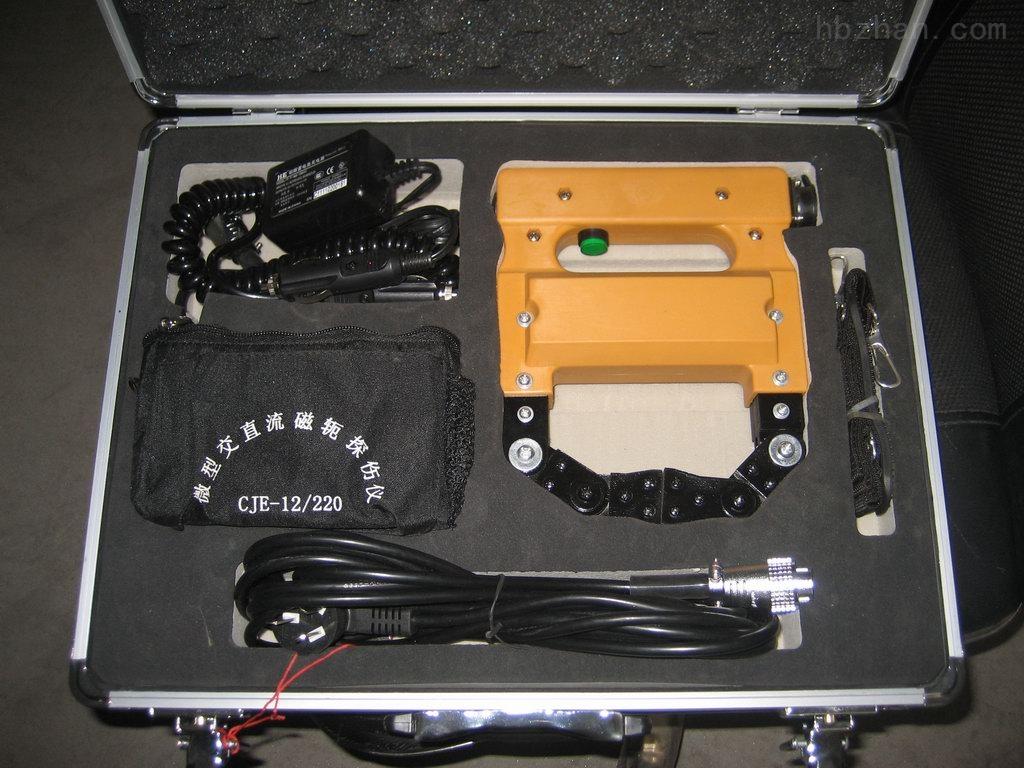CJW-3000交直流两用磁粉探伤仪