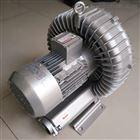 HRB鱼塘增氧旋涡气泵