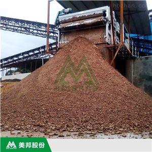 砂石骨料厂污泥设备厂家