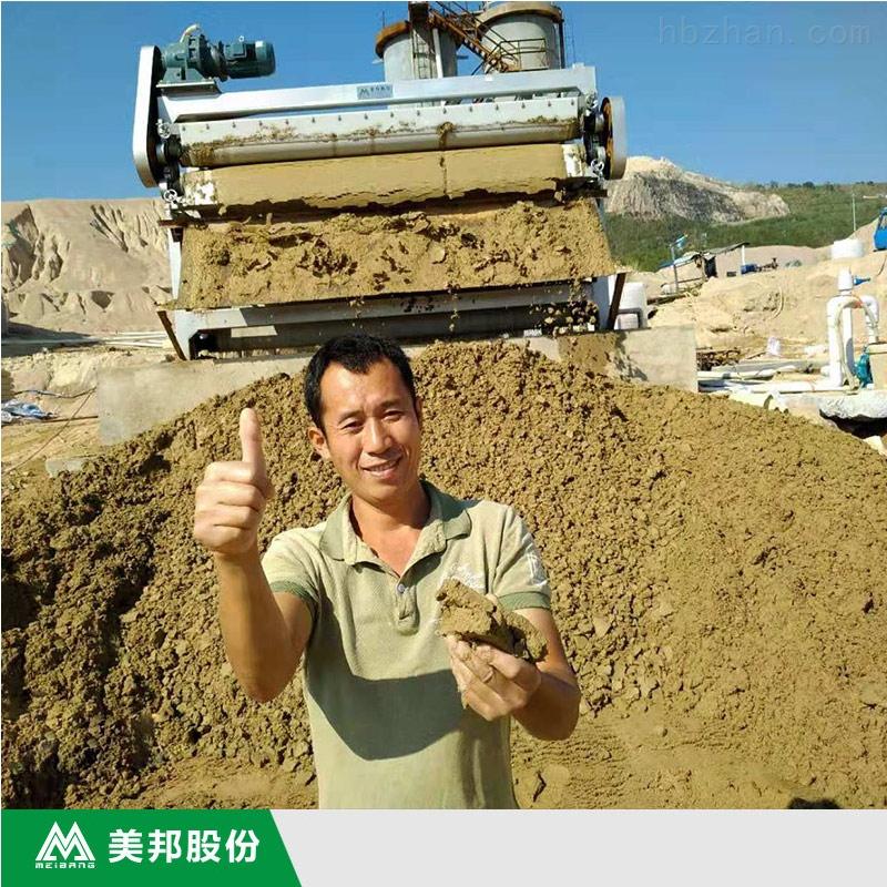 洗沙泥浆脱水机规格
