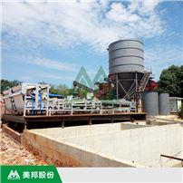 懷集洗砂泥漿處理設備