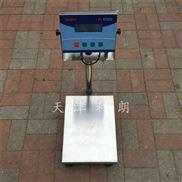 150kg不锈钢防爆电子磅,化工厂用电子台秤