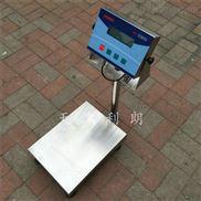 北京100公斤防爆电子台秤