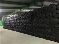 10mm - 30mmB2级橡塑海绵