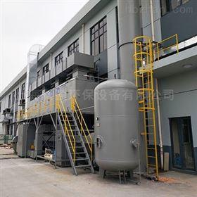 包装印刷废气处理设备
