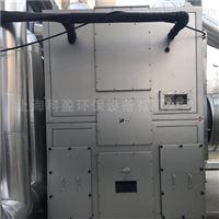 喷涂废气处理设备厂家
