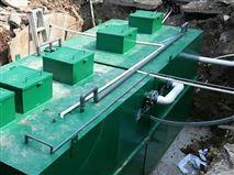 一体化污水处理系统设备优质厂商