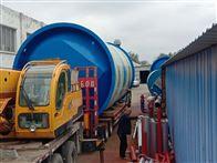 伊春污水处理设备一体化预制泵站