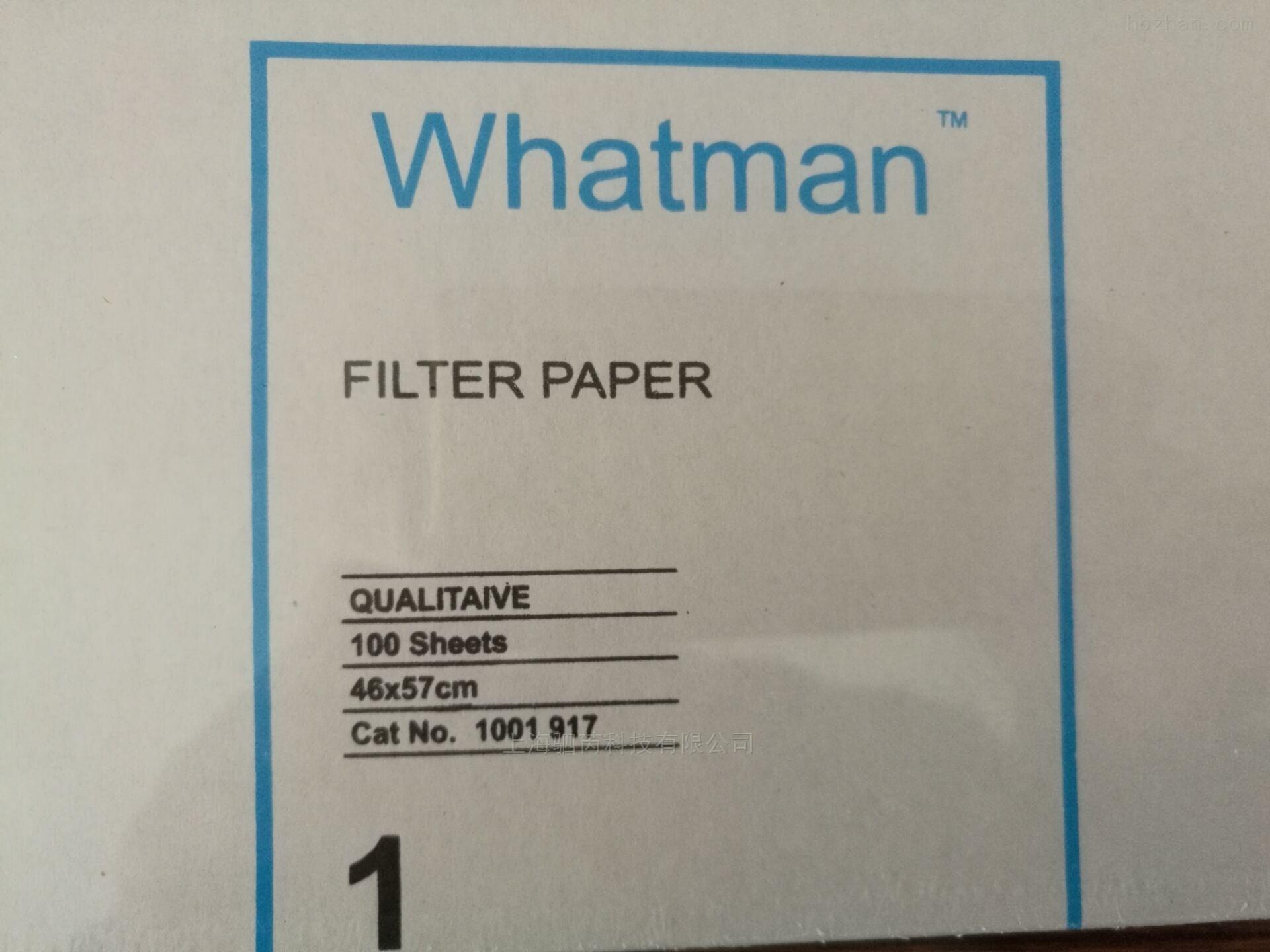 whatman 1号滤纸Grade1 1001-917孔径11um