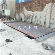 天津15吨电子地磅秤,2.2-5米10吨地磅价格