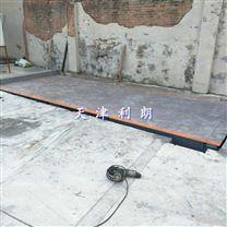 广东中山市2*4米10T电子磅秤怎么卖