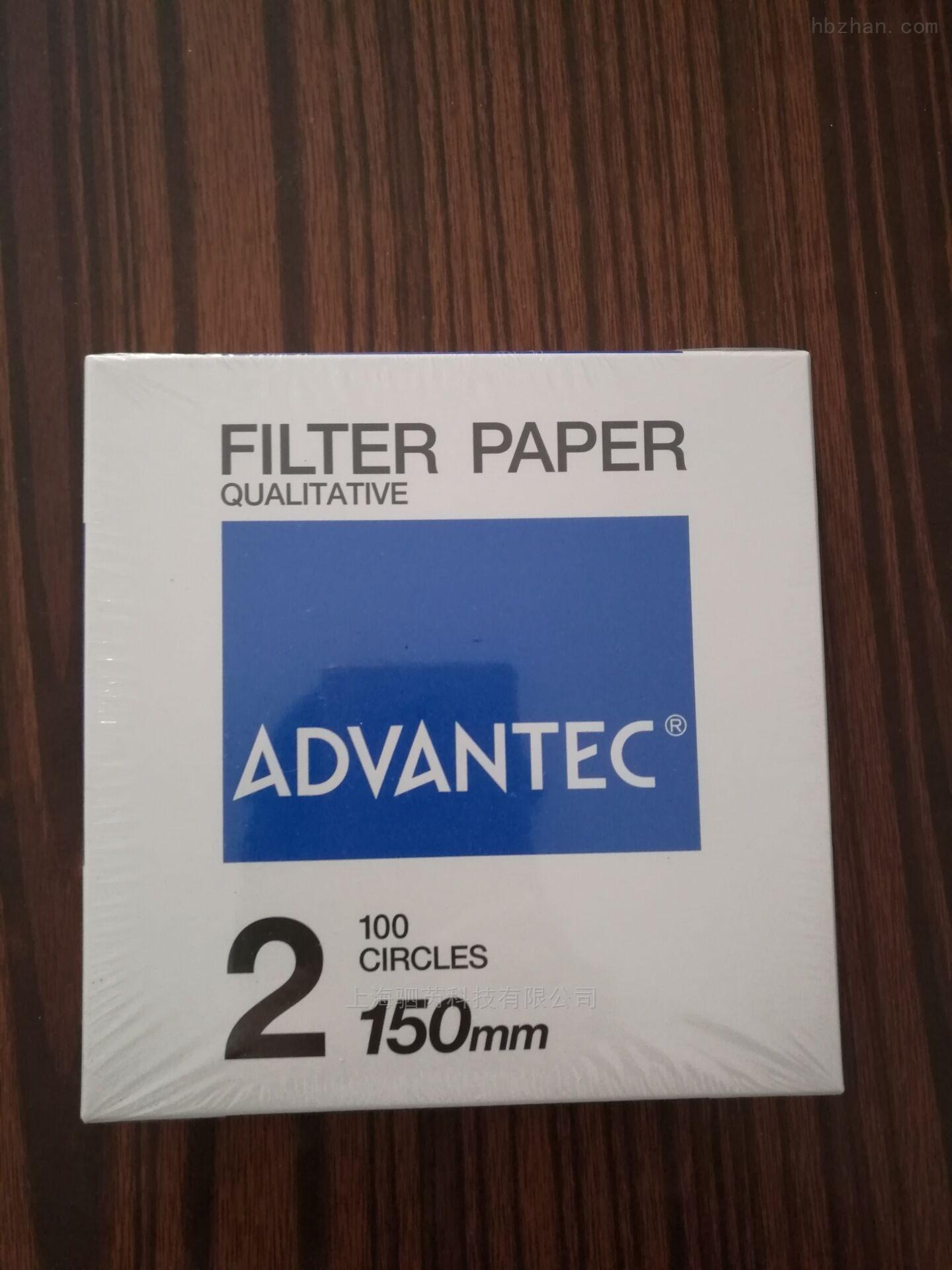 ADVANTEC2号定性滤纸150mm