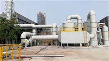 江苏印刷废气处理UV光氧+活性炭处理设备