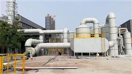 沭阳废气处理技术方案指导净化设备过环评