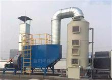 宿迁锅炉废气处理洗涤塔+活性炭催化燃烧