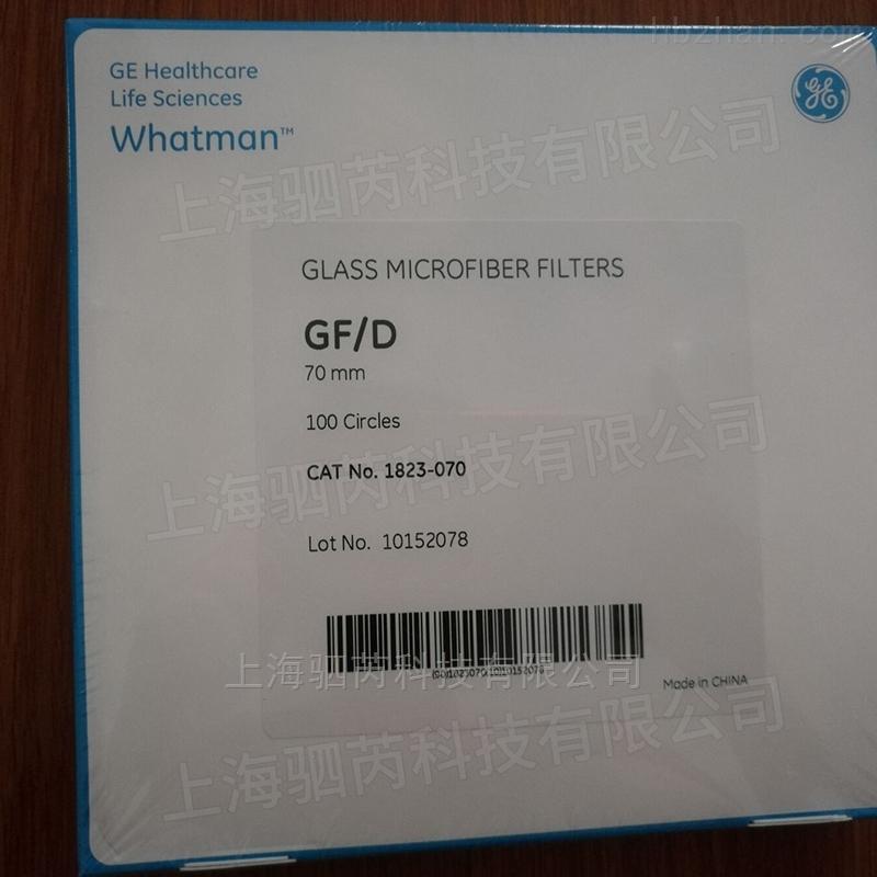 WHATMAN GF/D玻璃纤维滤纸1823-070