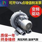 单相220V高压鼓风机 单相高压风机生产厂家
