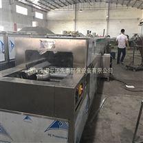 供应焊接管弯管铜管超声波除油清洗设备