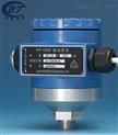 HY-103EEX振動變送器價格