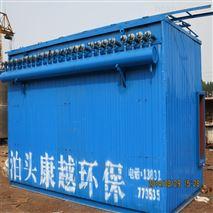 康越FMQD(PPC、PPW)氣箱式脈衝布袋除塵器