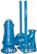 QW型固定式無堵塞潛水排汙泵