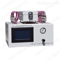 HL-10A英製解析管老化與加標裝置一體機