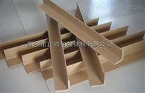 新乡正兴包装专业生产各种规格纸护角