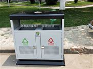 HC2207定制款-体育馆垃圾桶 德阳体育公园垃圾箱