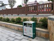 HC2231重庆垃圾桶-环畅品牌垃圾箱  江北区垃圾桶销售