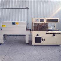 L型热收缩包装机全自动封切机塑封机