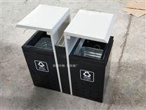 渝北区垃圾箱 金属二分类垃圾桶