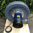 48V直流鼓风机电瓶直流吸尘器用