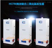 二氧化氯發生器工作原理/二氧化氯發生器應用範圍