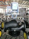 VVQT43.250 电动调节阀+国产液压执行器