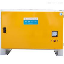 宝恒环保厨房油烟净化器风量8000净化率高