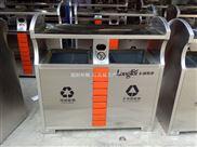 成都垃圾桶-小区不锈钢垃圾桶 大容量分类垃圾箱