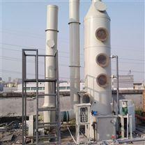 废气喷淋塔