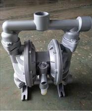 QBK-40不鏽鋼316L氣動隔膜泵