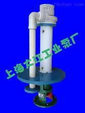50FYS20-685耐腐蚀液下泵