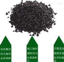 优质粉状活性炭厂家