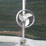 灌流式搅拌机 不锈钢潜水搅拌器