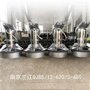 MA/LFP污水潜水泵低速推流器